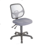 Diablo Charcoal Office Chair