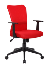 Ashley Red Office Chair