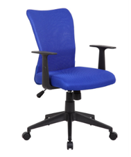 Ashley Royal Blue Office Chair